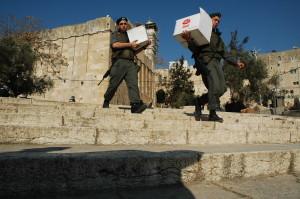 izraelska armada