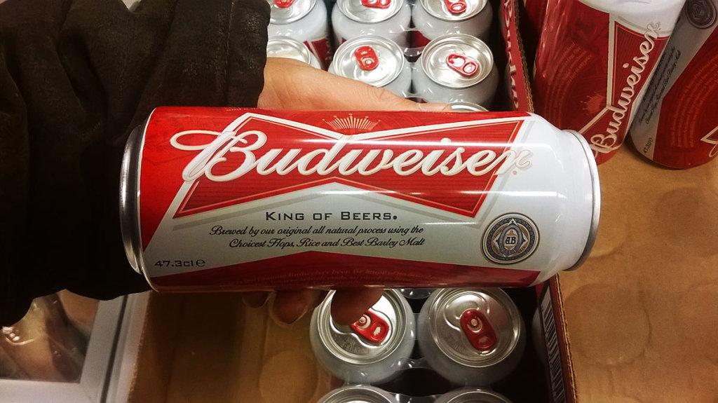 norske-pivo-budweiser fake