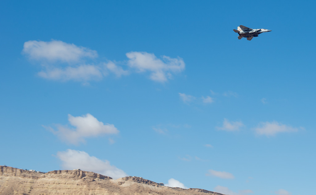 Bojový letoun IDF