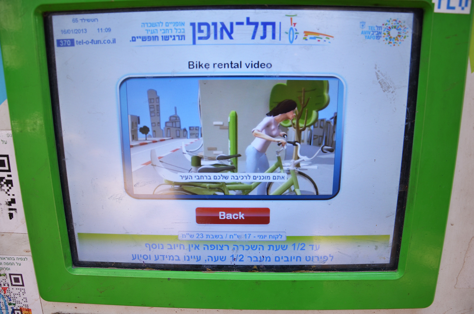 online půjčovna kol, Tel-Aviv, Izrael