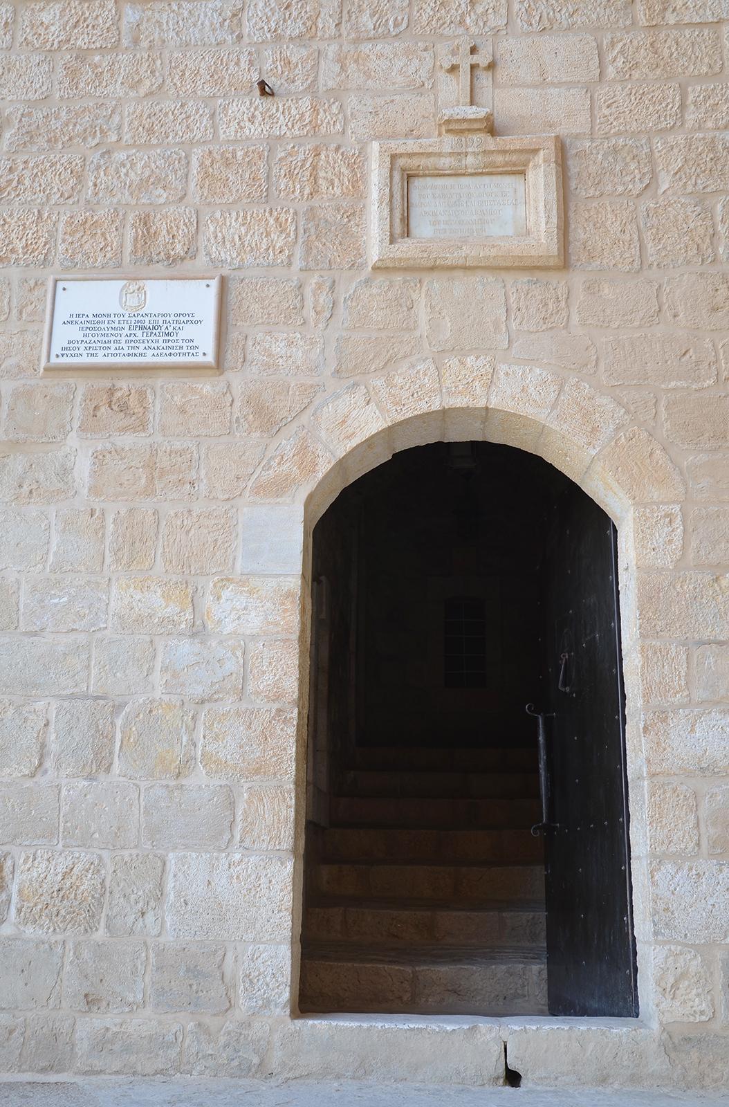 Vchod do Kláštera pokušení, Jericho, Západní břeh