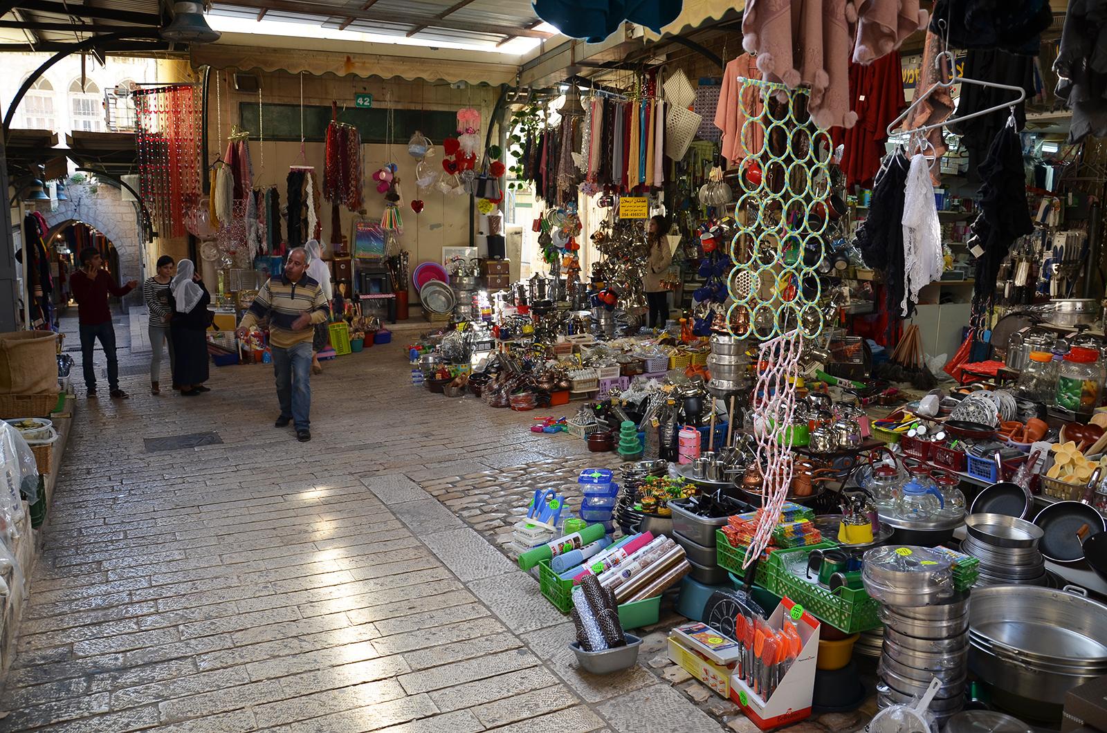 trh v Nazaretu, Izrael