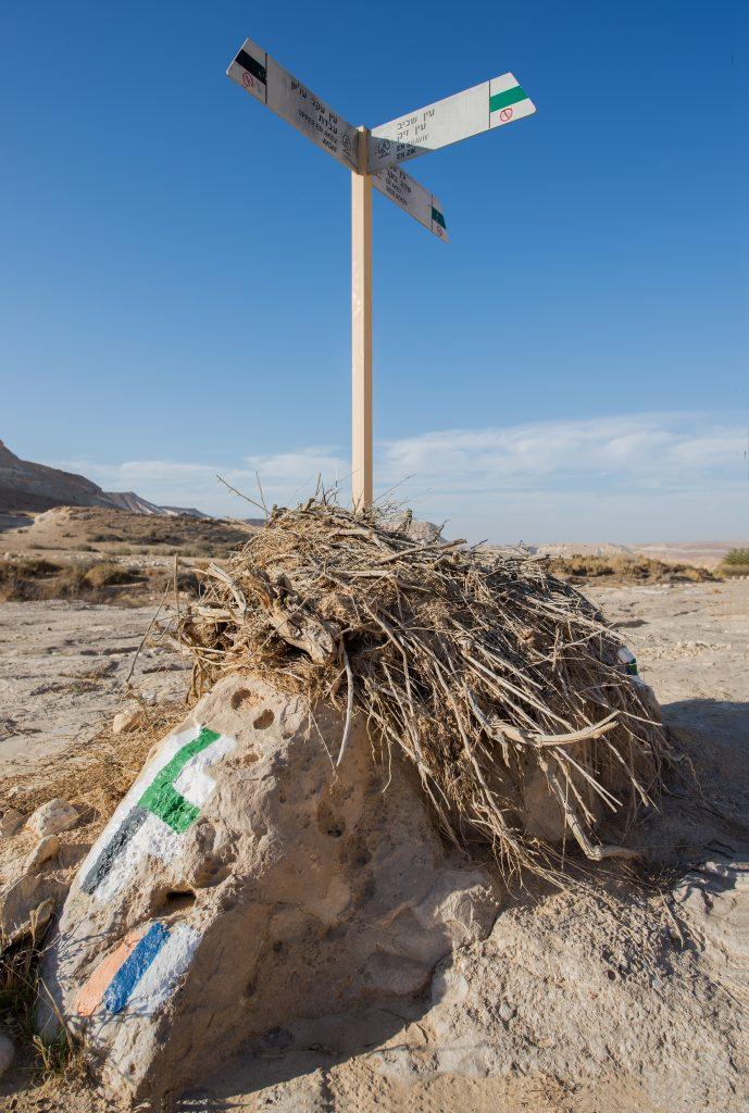 israel-negev-desert-en-akev-wadi-mirage-en-zvi-junction