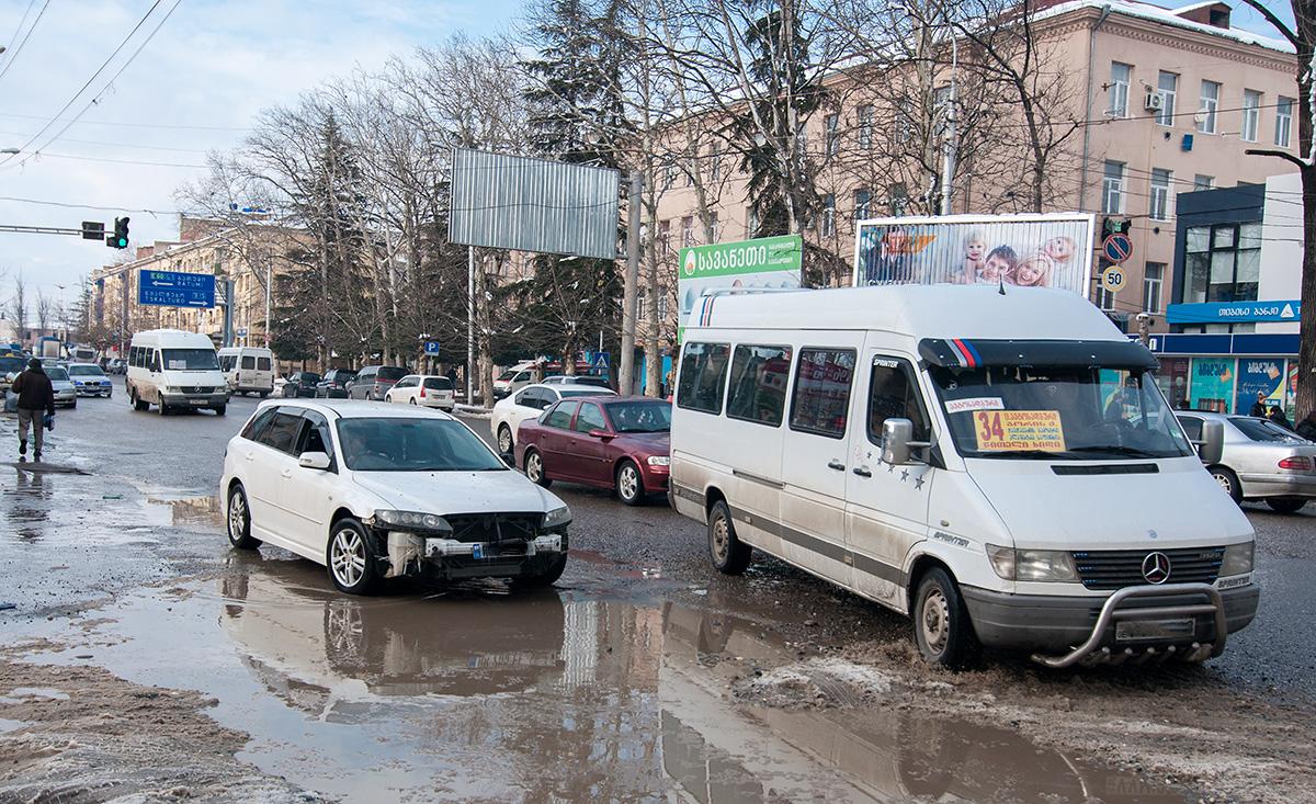 Kutaisi hlavní autobusové nádraží