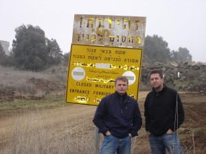 demilitarizovana zona izrael