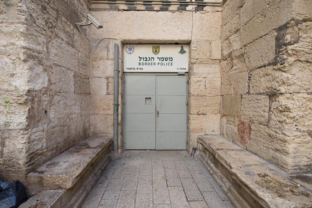 DSC_5520hranicni policie v jeruzaleme