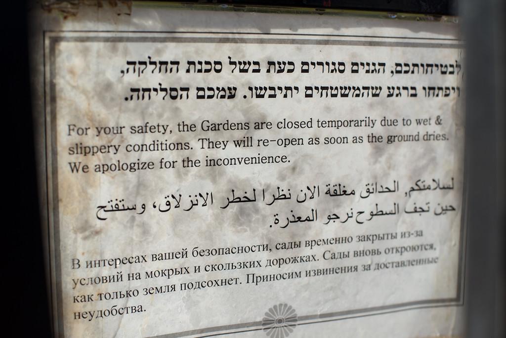 bahajske zahrady zavreno