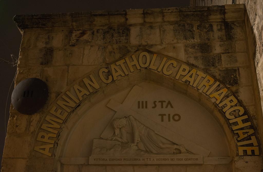 armensky hospic v jeruzaleme