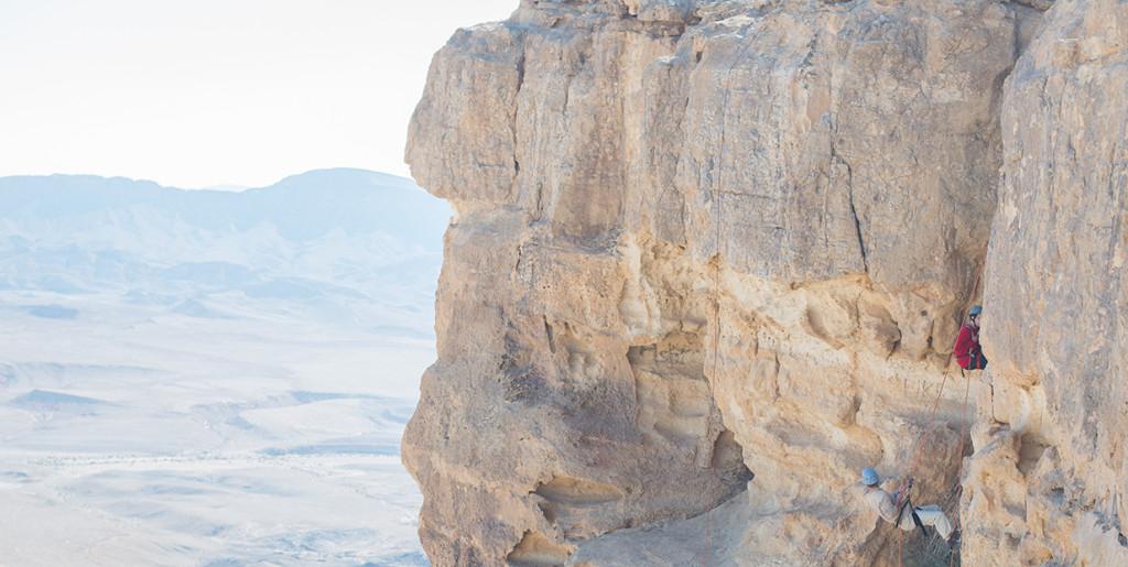 slanovani v negevske pousti izrael mitzpe ramon