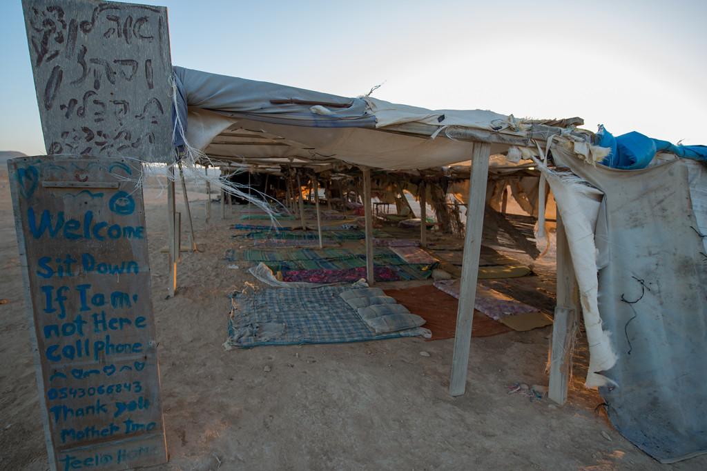 kavarna negevska poušt izrael
