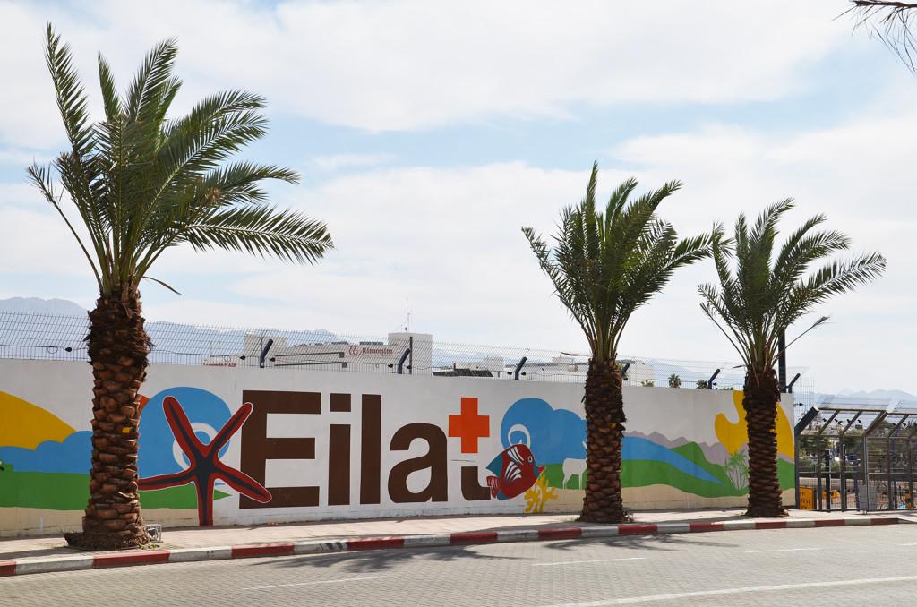 Vítejte v Eilatu