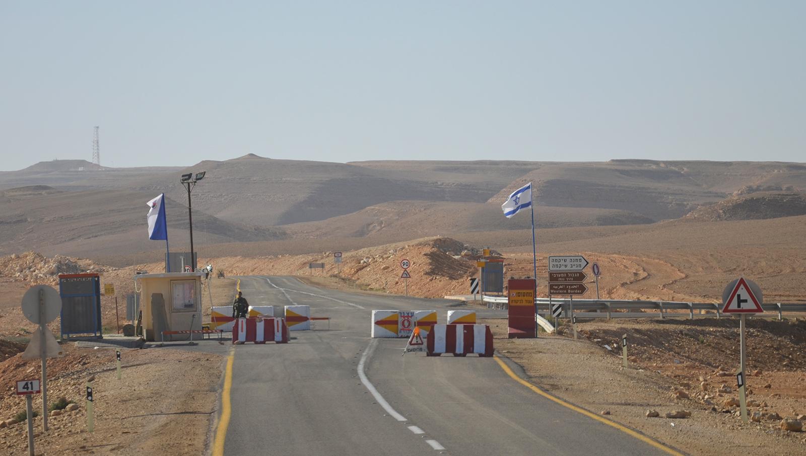 Pro bezpečnější izraelské cesty