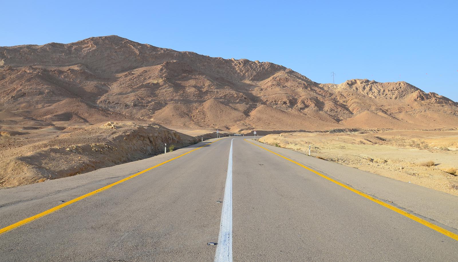 Perfektní místo pro stop, Negevská poušť, Izrael