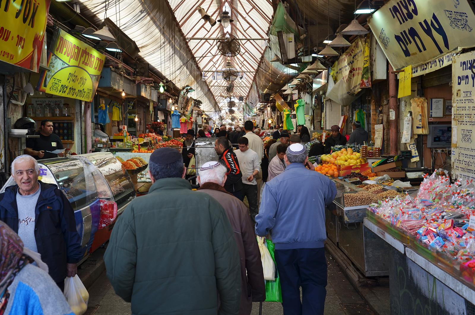 Trh na Jaffské třídě, Jeruzalém, Izrael