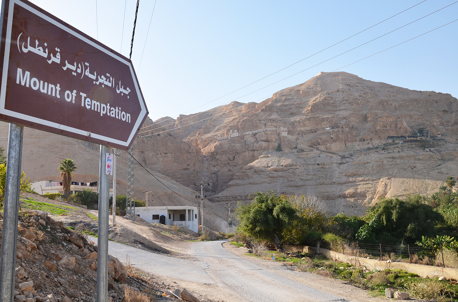 Na Horu pokušení, Jericho, Západní Břeh