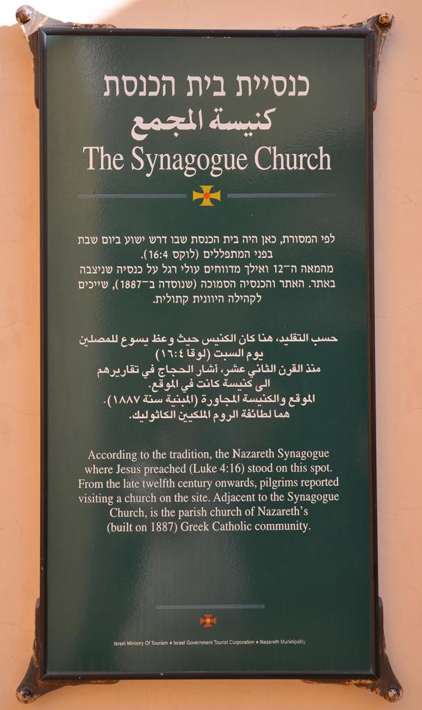 popisek domu, Nazaret, Izrael