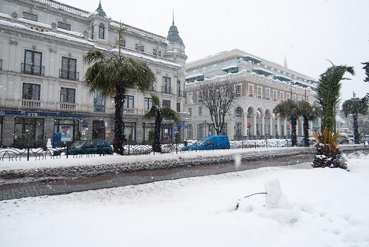Batumi - Staré město